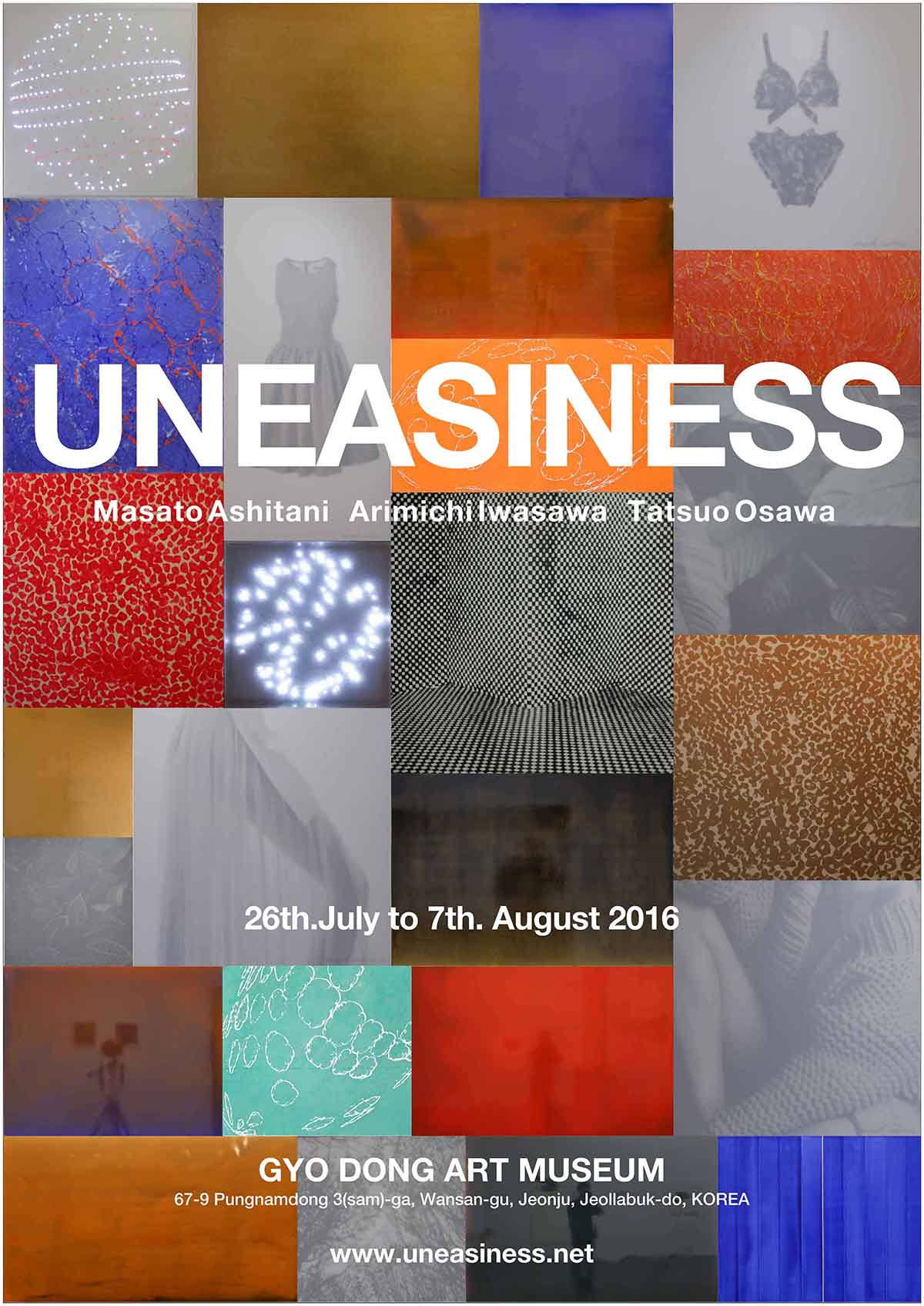uneasiness